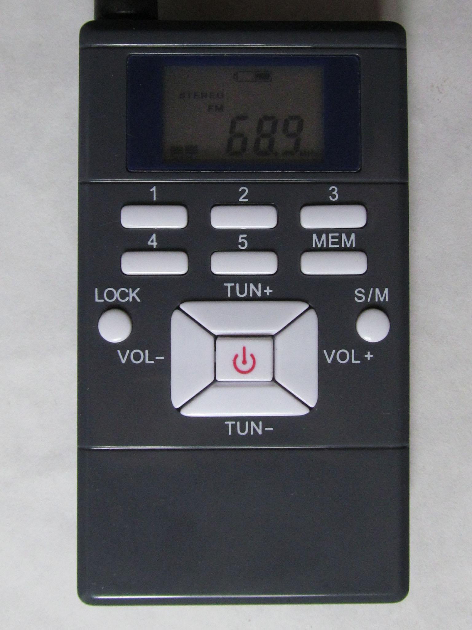 Принимает радио Столица, вещающее в Гродно на 68.9 МГц