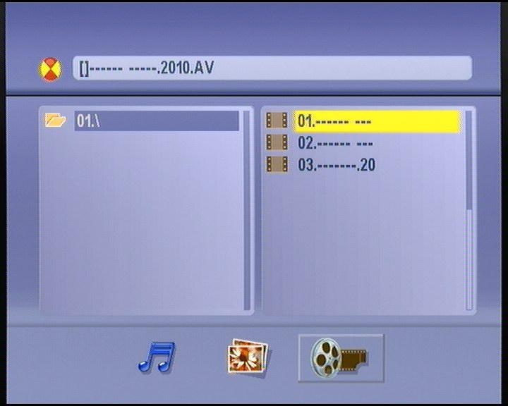 меню DVD плеера в режиме файлов