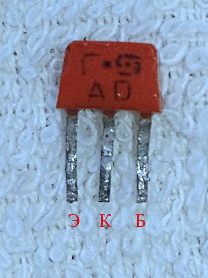 цоколевка на примере КТ315