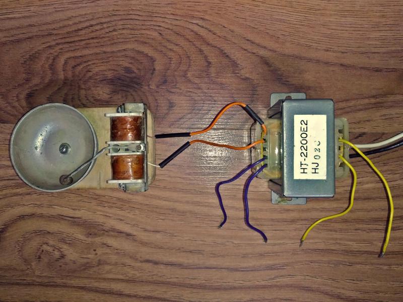 звонок и трансформатор