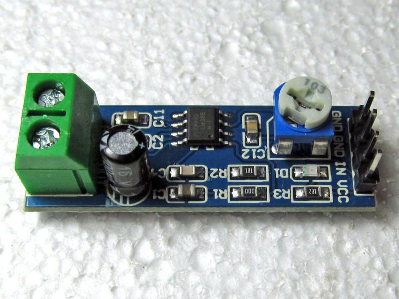 модуль на LM386