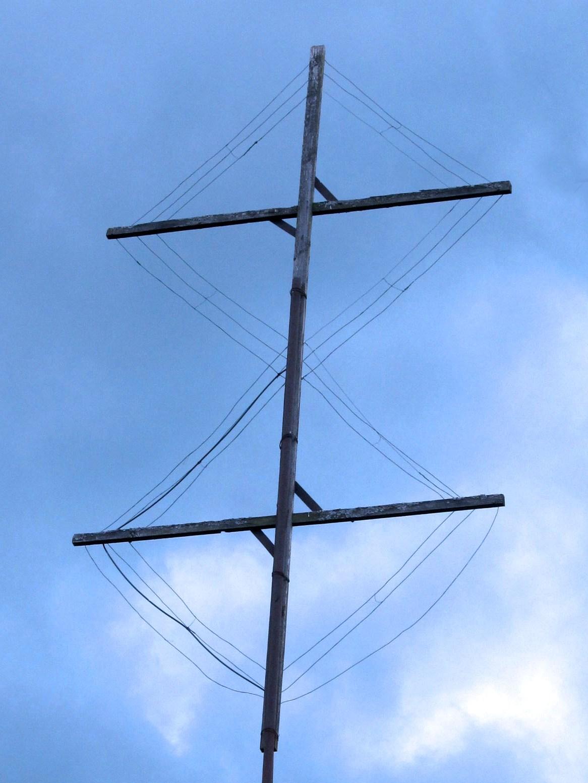 антенна спереди