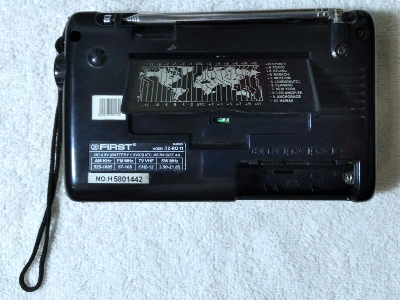 открыт батарейный отсек