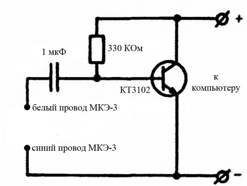 схема предварительного усилителя на  КТ3102