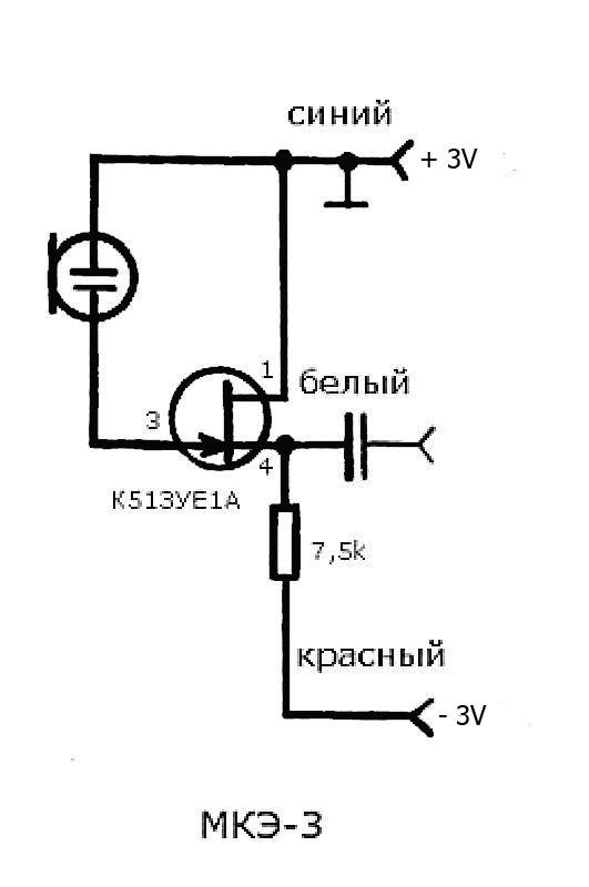 схема микрофона МКЭ-3