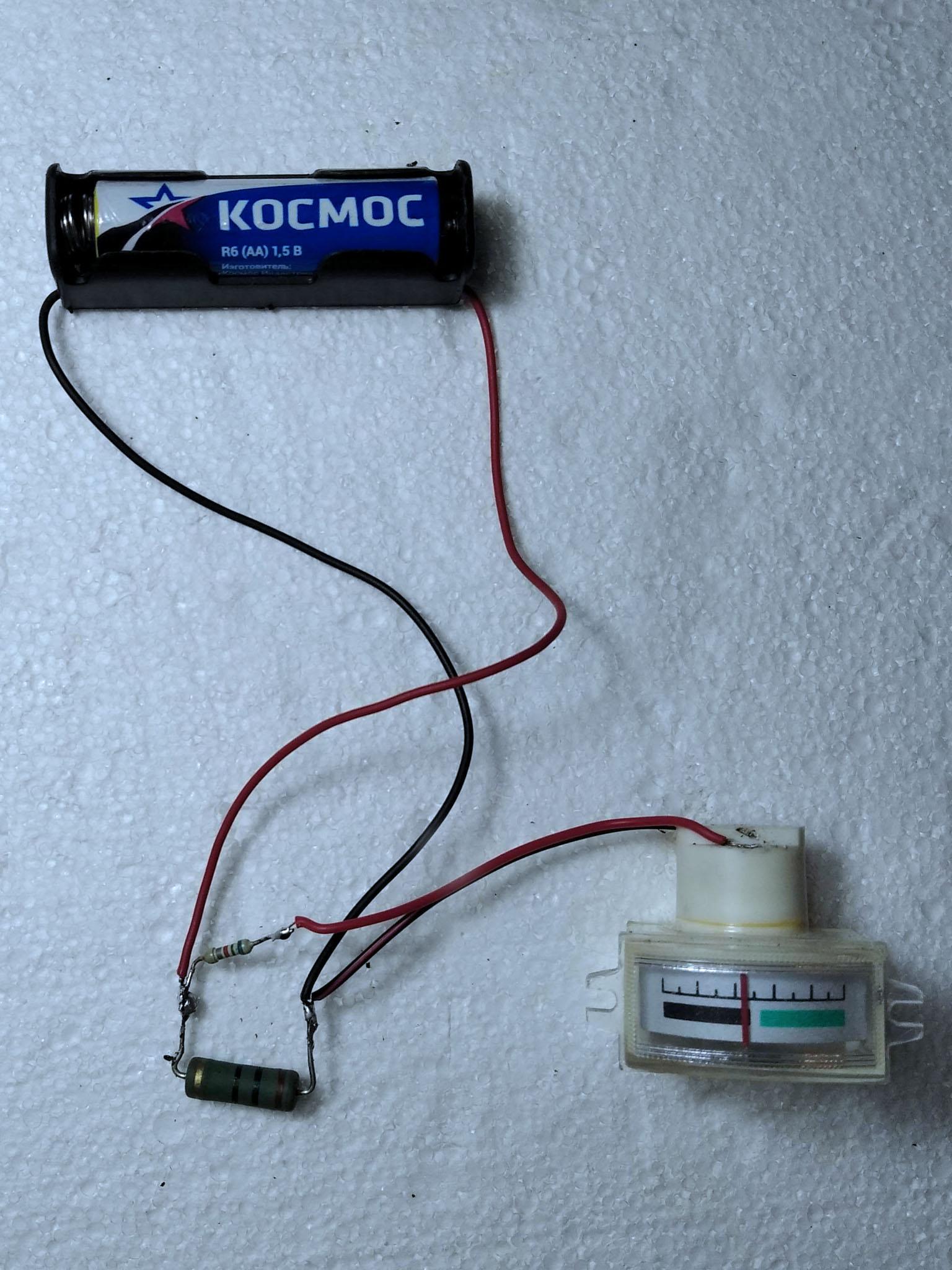севшая батарейка