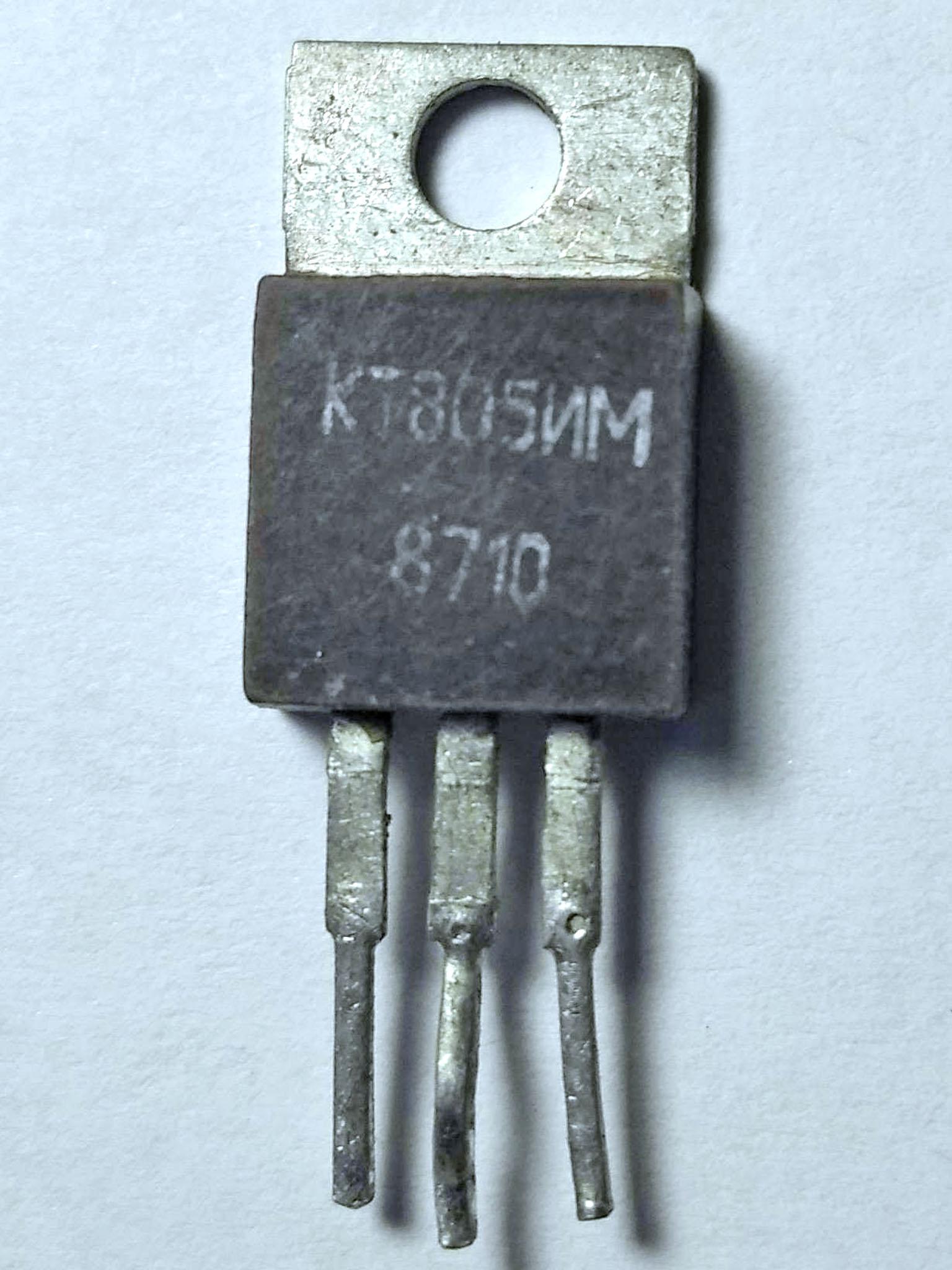 транзистор КТ805ИМ