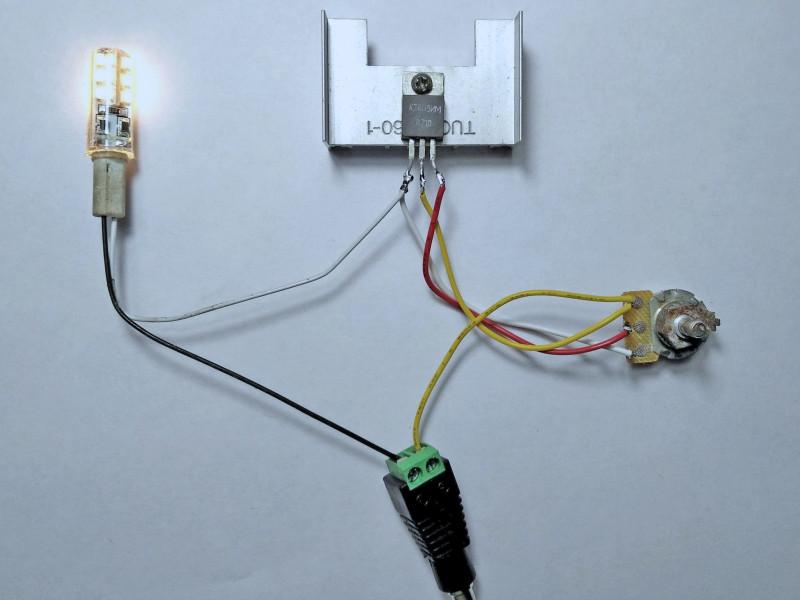 минимальное свечение светодиодной лампочки