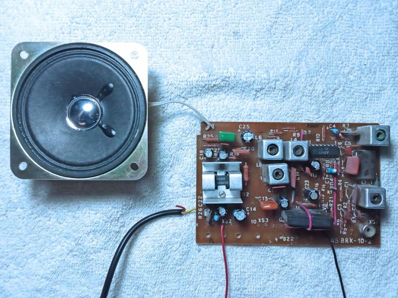 плата подключена для усиления звука с плеера