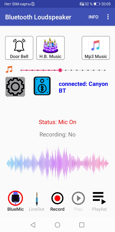 интерфейс приложения Bluetooth Loudspeaker