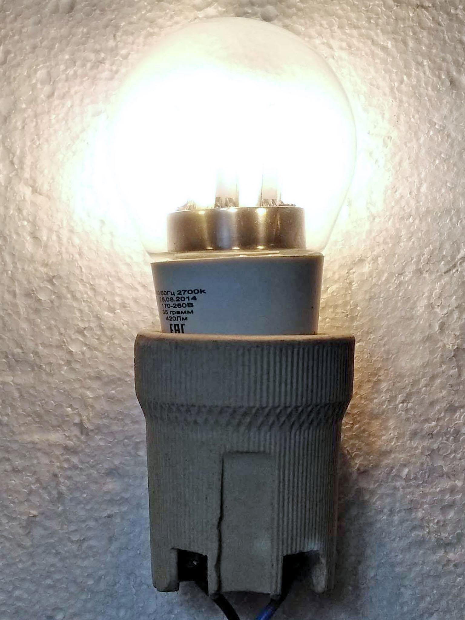 лампочка в работе