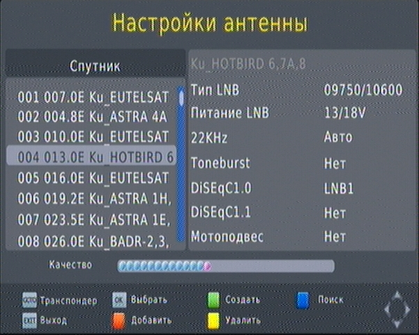 настройка антенны Rolsen RDB-803 (снято через аналоговый выход)