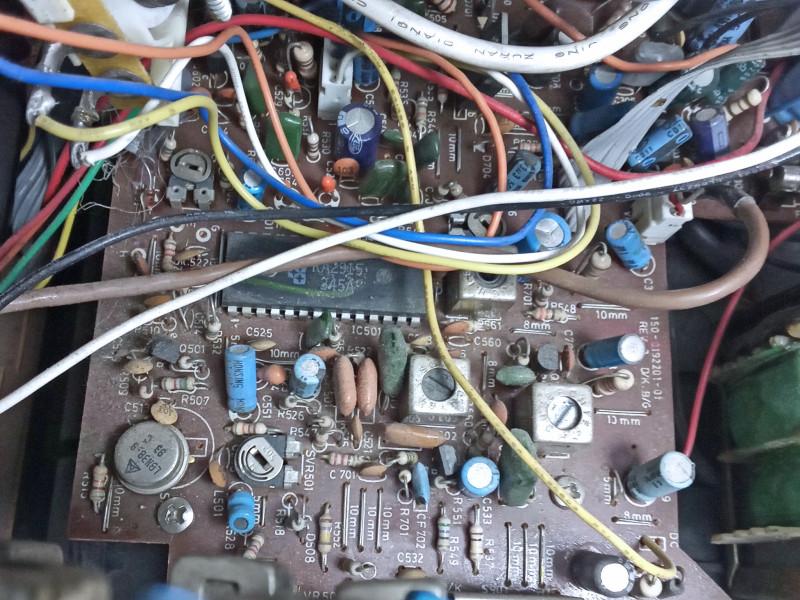 видеопроцессор крупным планом