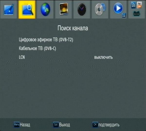 меню (снято через аналоговый выход)