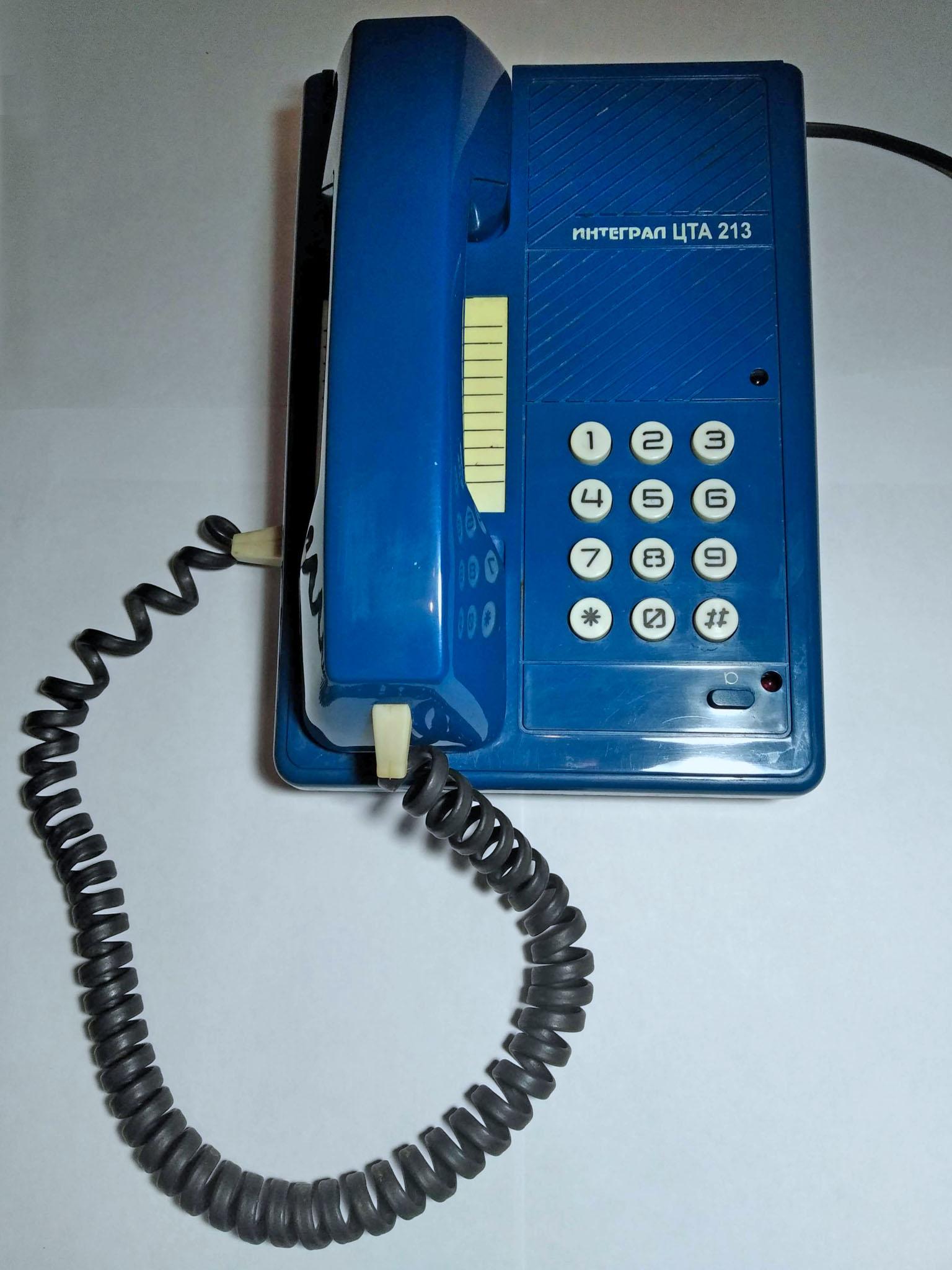 цифровой телефонный аппарат Интеграл ЦТА-213
