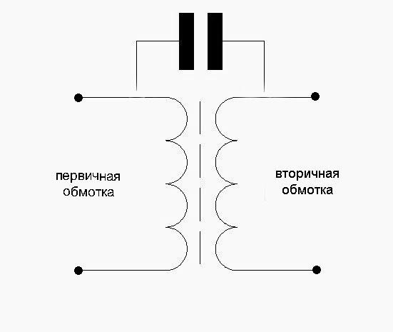 межобмоточная емкость на схеме