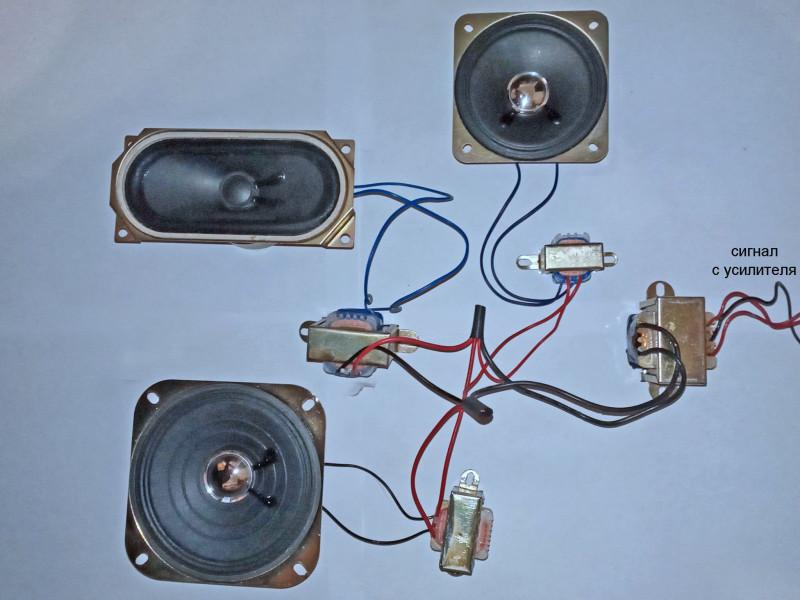 макет самодельной трансляционной системы