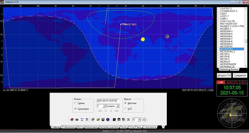 орбита Transit 5B-5 в Orbitron