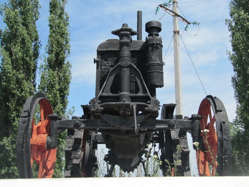 трактор-фас