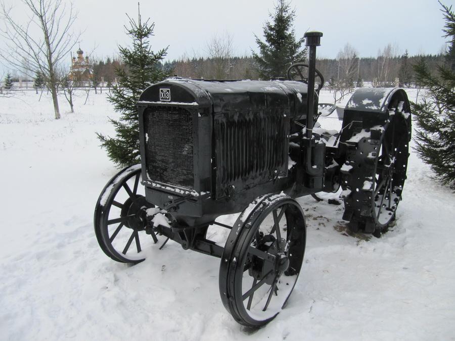 ХТЗ-НАТИ  (музей Дудутки, Белоруссия) 2