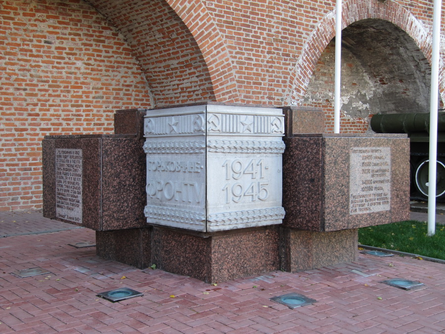 (Нижний Новгород, мемориал 'Горьковчане - фронту)' (2)_resize