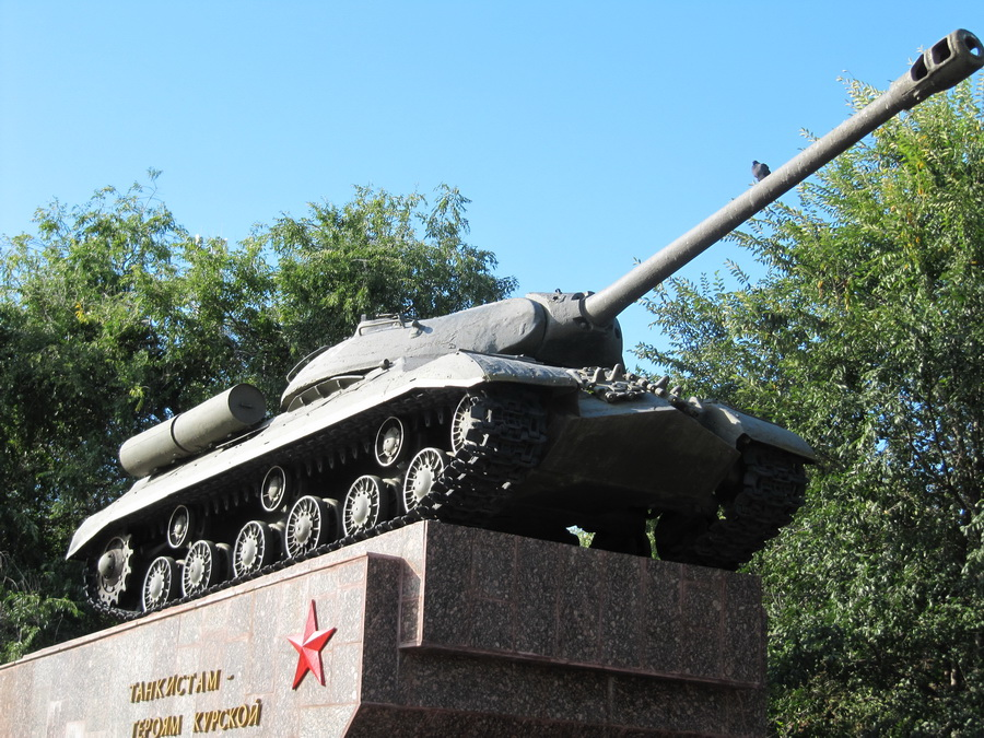 Курск, ИС-3, Крупно
