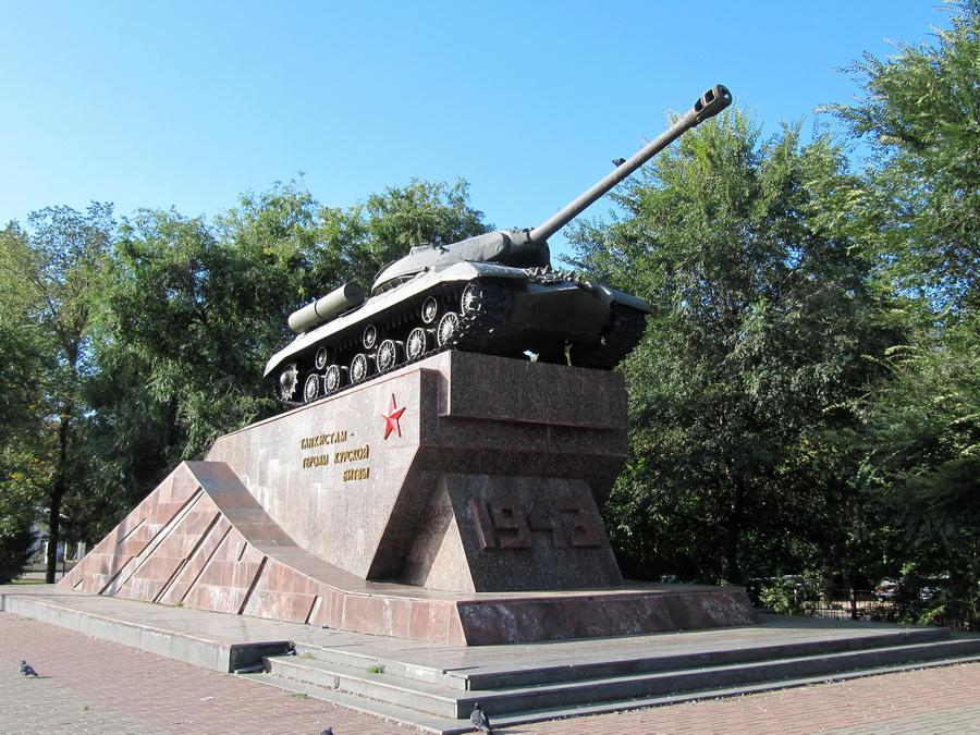 Приколами надписями, танкистам курской битвы открытка