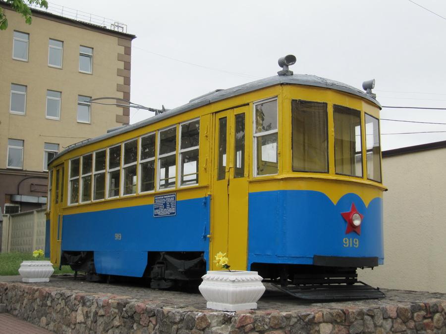 Трамвай серии '900' (2M) (Киев, Подольское трамвайное депо) (7)