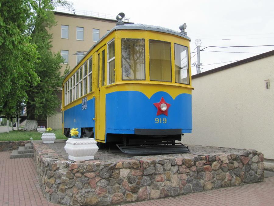 Трамвай серии '900' (2M) (Киев, Подольское трамвайное депо) (8)