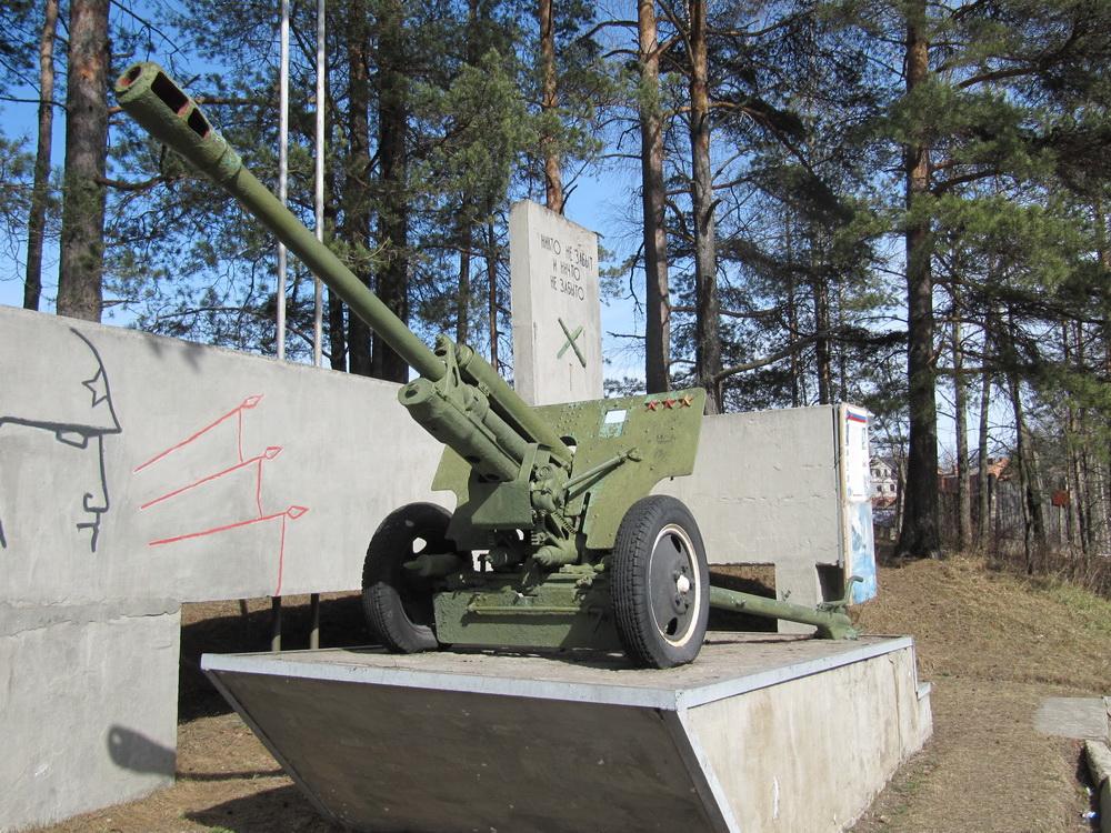 Для ЖЖ ЗИС-3 (Памятник артиллеристам, г. Луга, Ленобласть) (6)