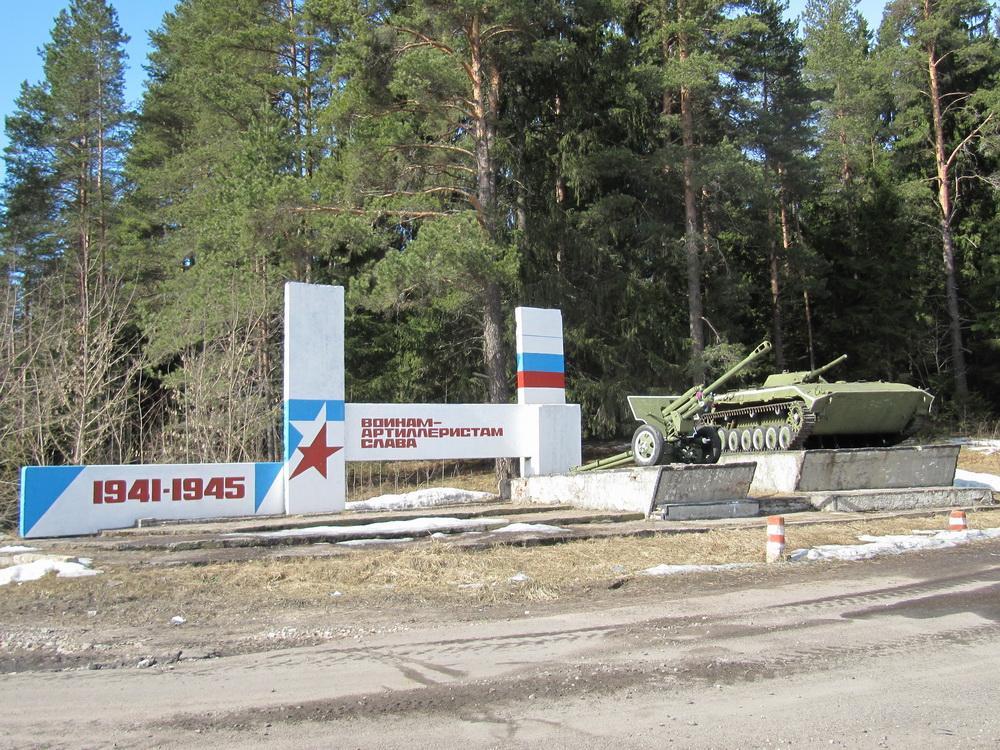 Для ЖЖ ЗИС-3 и БМП-1 (Памятник воинам-артиллеристам, г. Луга, Ленобласть) (11)