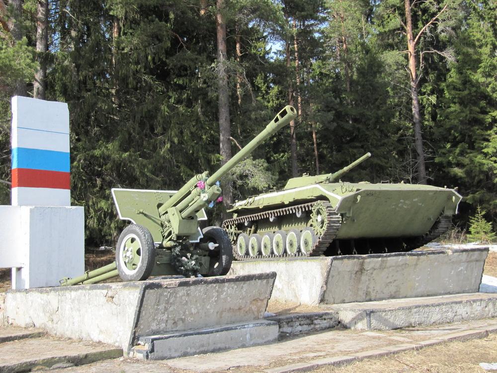Для ЖЖ ЗИС-3 и БМП-1 (Памятник воинам-артиллеристам, г. Луга, Ленобласть) (12)