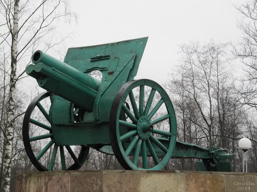 Гаубица 122-мм образца 1910-37 гг (Кингисепп, Ленобласть) (4)_resize