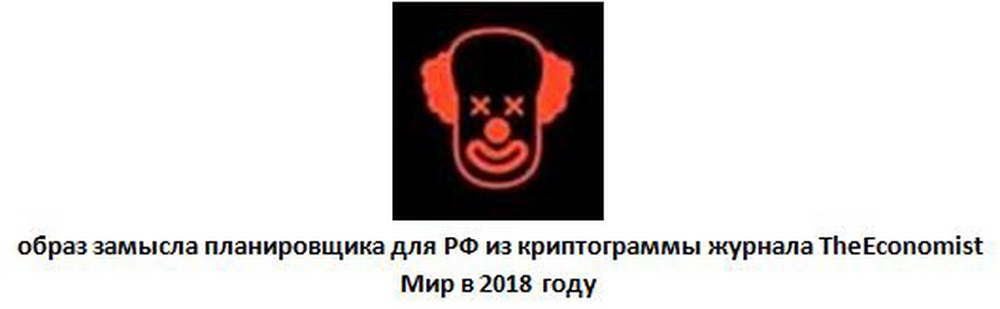 dev_Perevorot7.jpg