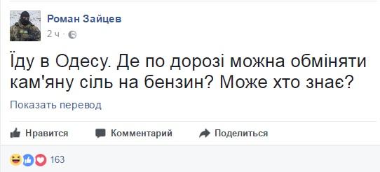 """Директор центра """"Миротворец"""" спрашивает:"""