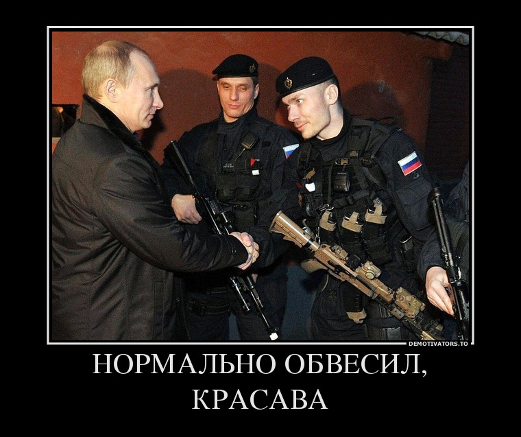 946958_normalno-obvesil-krasava_demotivators_to