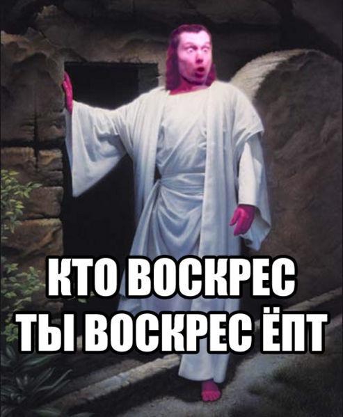 x_514a73b6