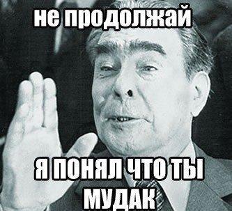 Евромайдан-стих-915822