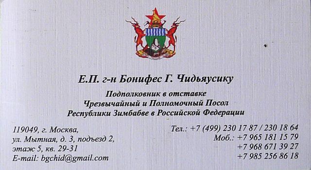 P1010090-1
