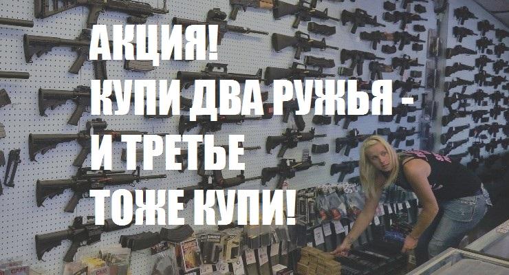 o-GUN-STORE-facebook