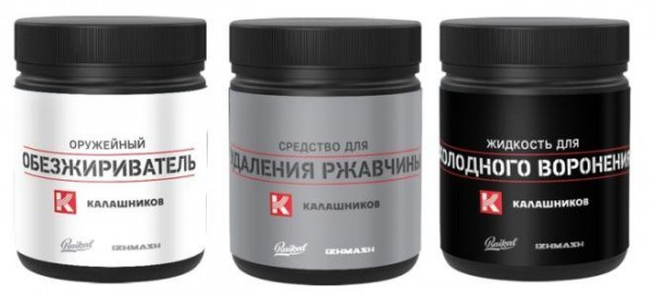 Kalashnikov-Gun-Care-Oil-Lubricant-81