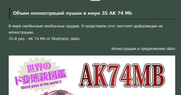 ацп3й4