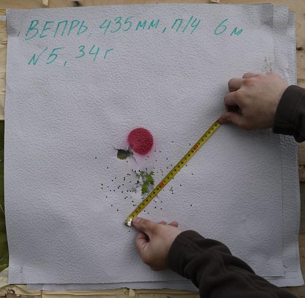 P1120625