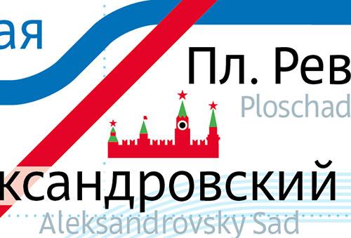 m105-kremlin-1