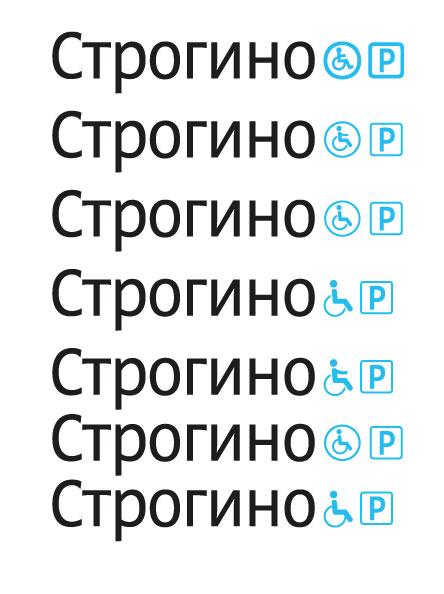 Создание официальной схемы линий Московского метрополитена.