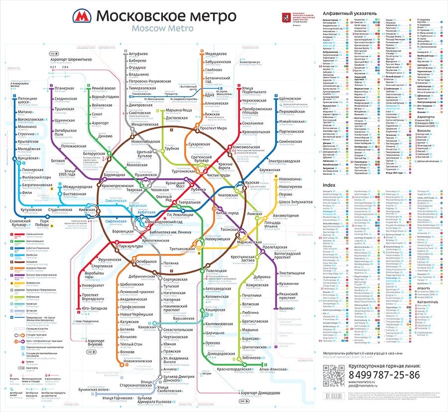 map-sborka-03.14-small