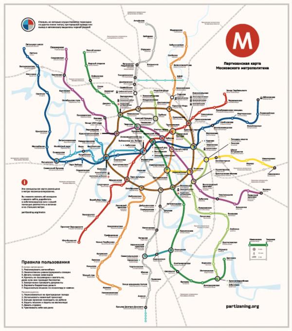 карта московского метро,