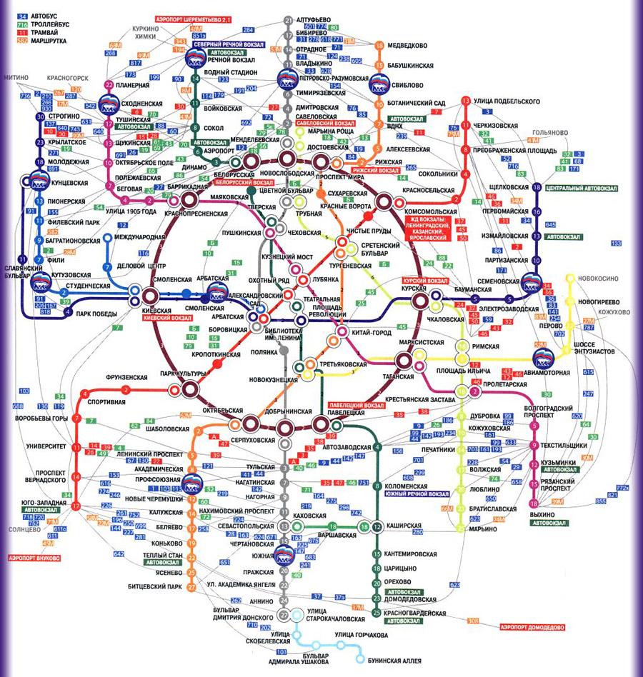 Проезд в мо на электричке по карте москвича