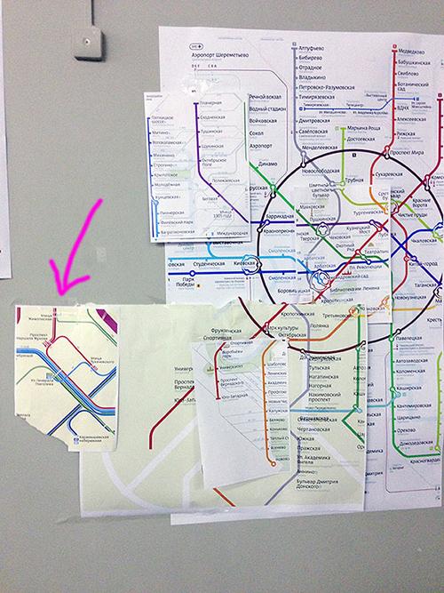 большую схему метро для