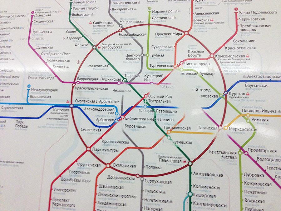 Схема метро: война за